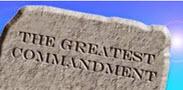 greatest commendment